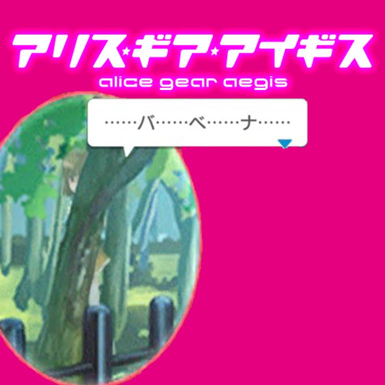 ゾ☆.png