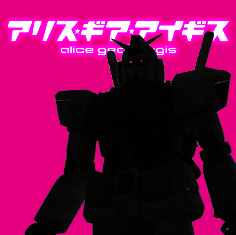 su2277991-1のコピー.png