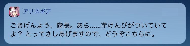 におお.jpg