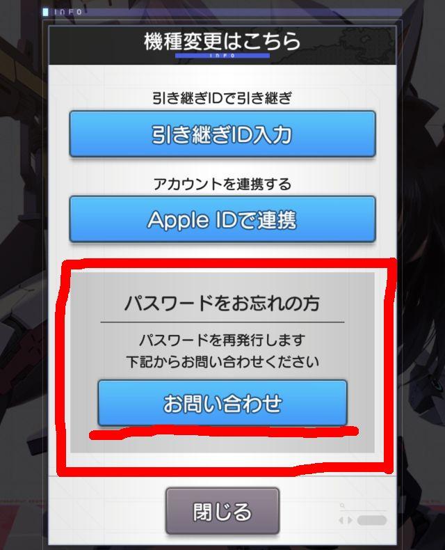 continue2a.jpg
