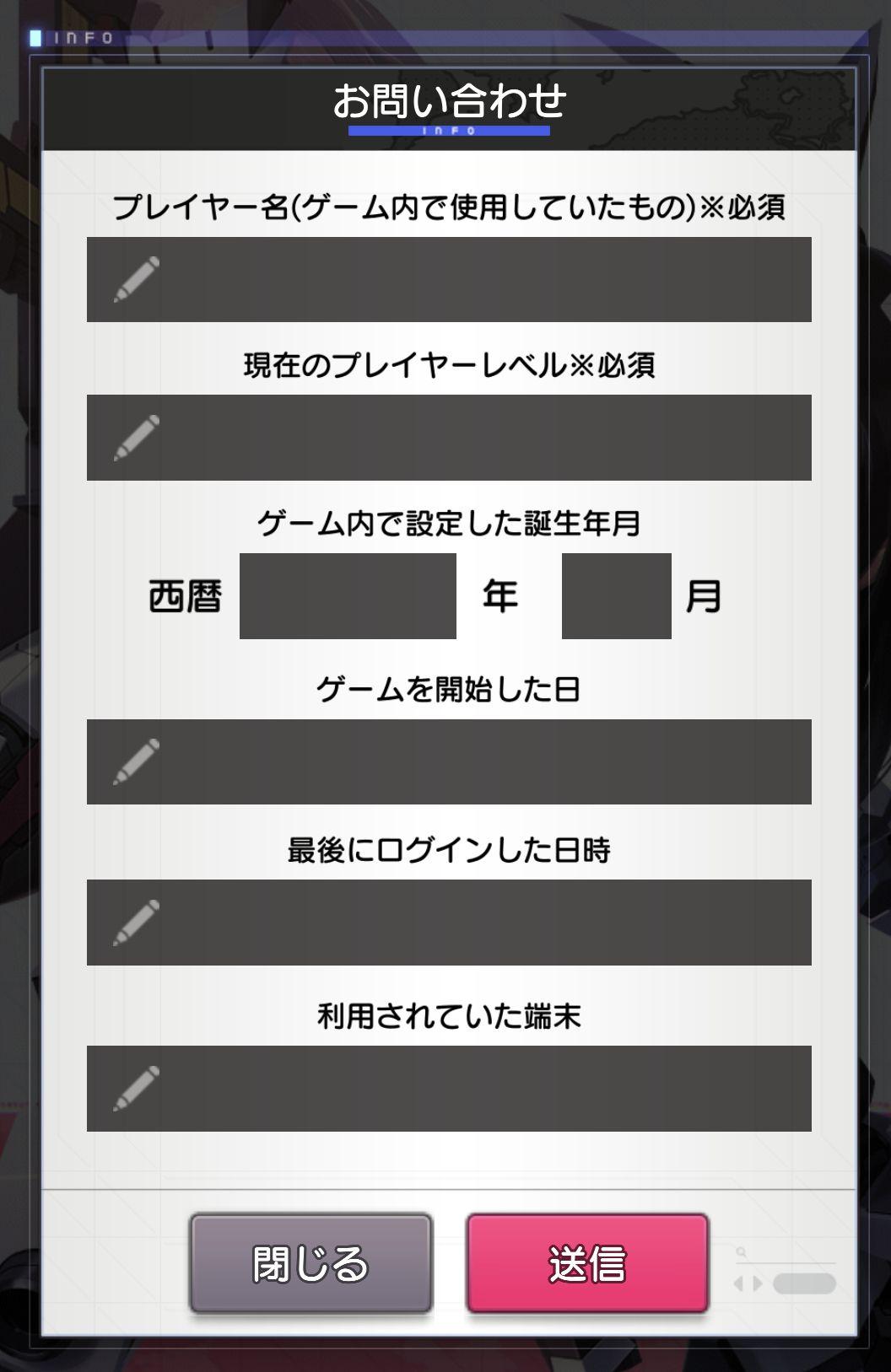 continue3.jpg