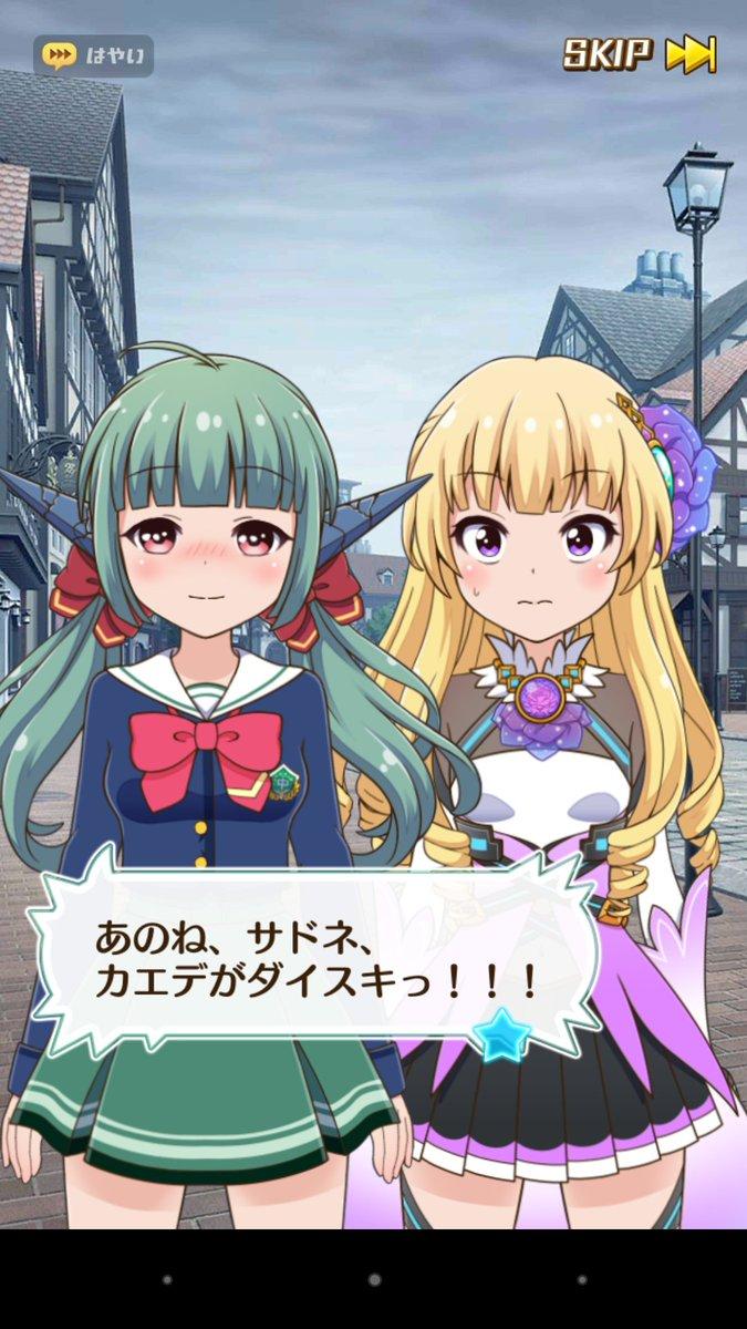 kaesado_sikw.jpg