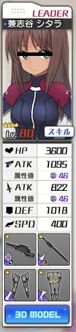 tenki80.png