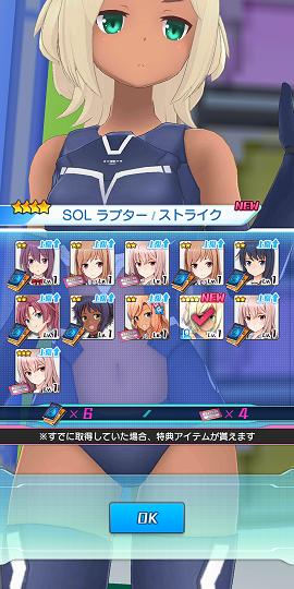 srap_name02.png