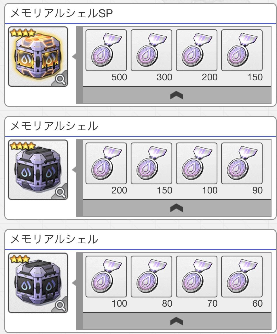E8F49991-38D6-4278-9219-EF525FFEB701_0.jpeg