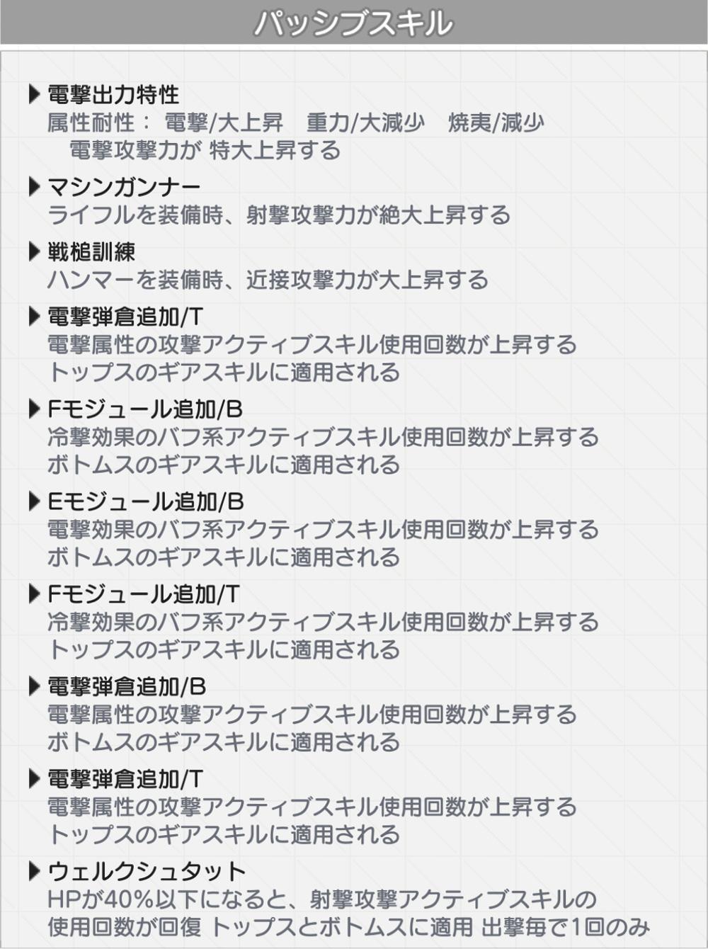 リタスキル.jpg