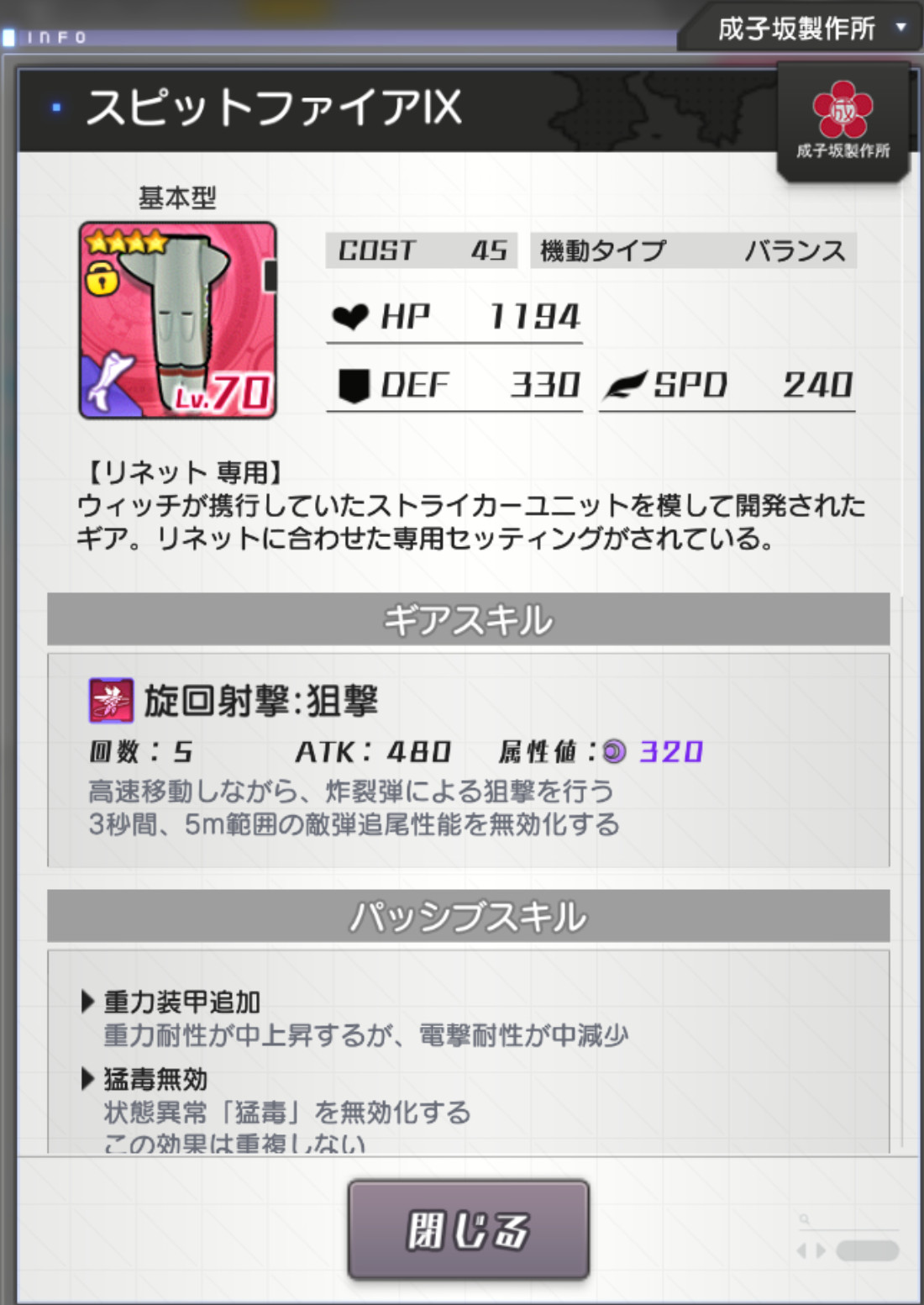 RNb_70.jpg