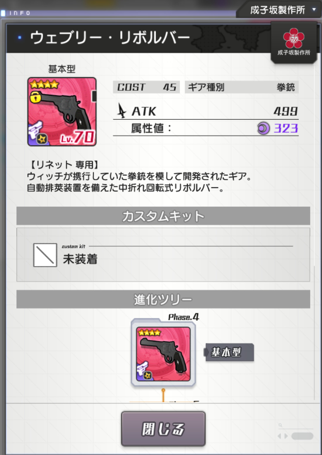 RNc_70.jpg