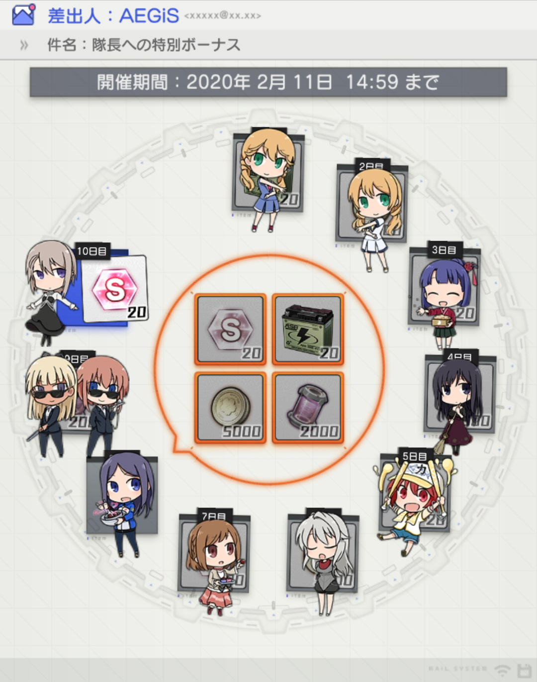 20200201.jpg