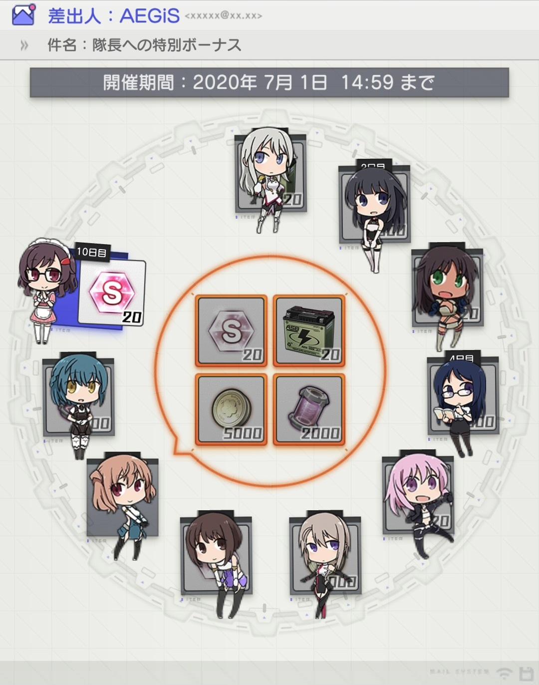20200621_su4010964.jpg
