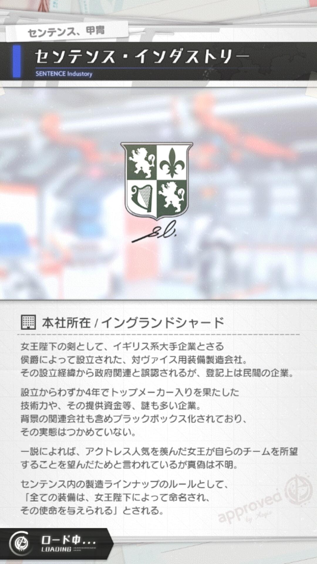 センテンス・インダストリー.jpg
