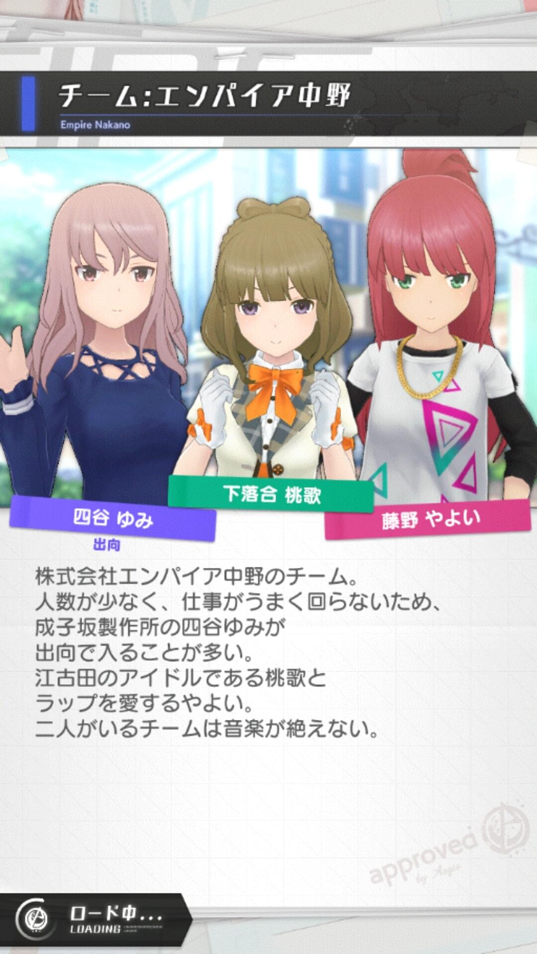 チーム:エンパイア中野.jpg