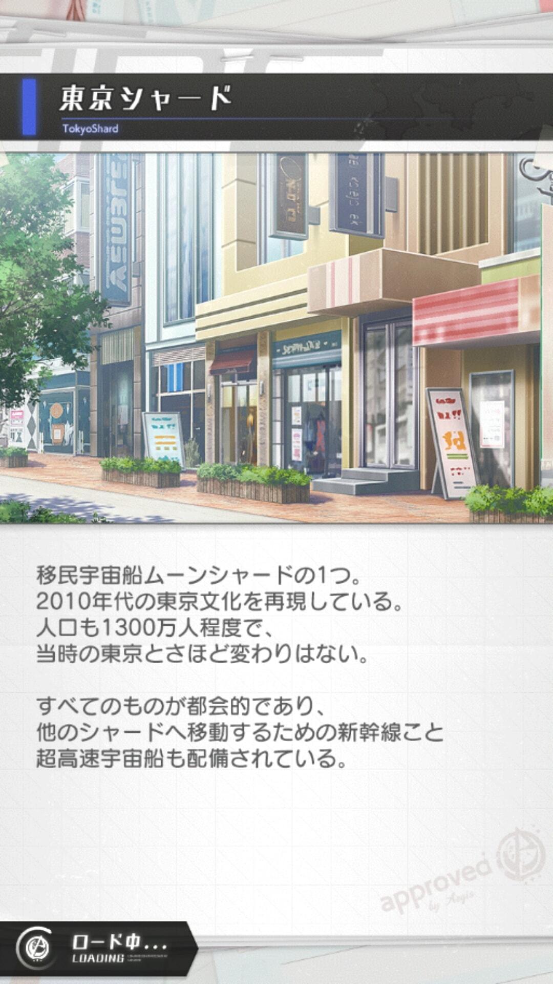 東京シャード.jpg