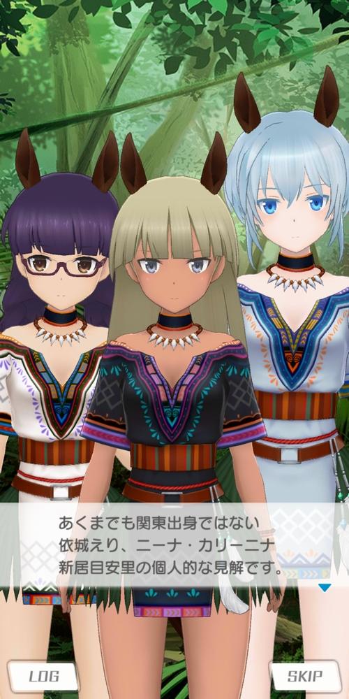 gunma_event_03.jpg