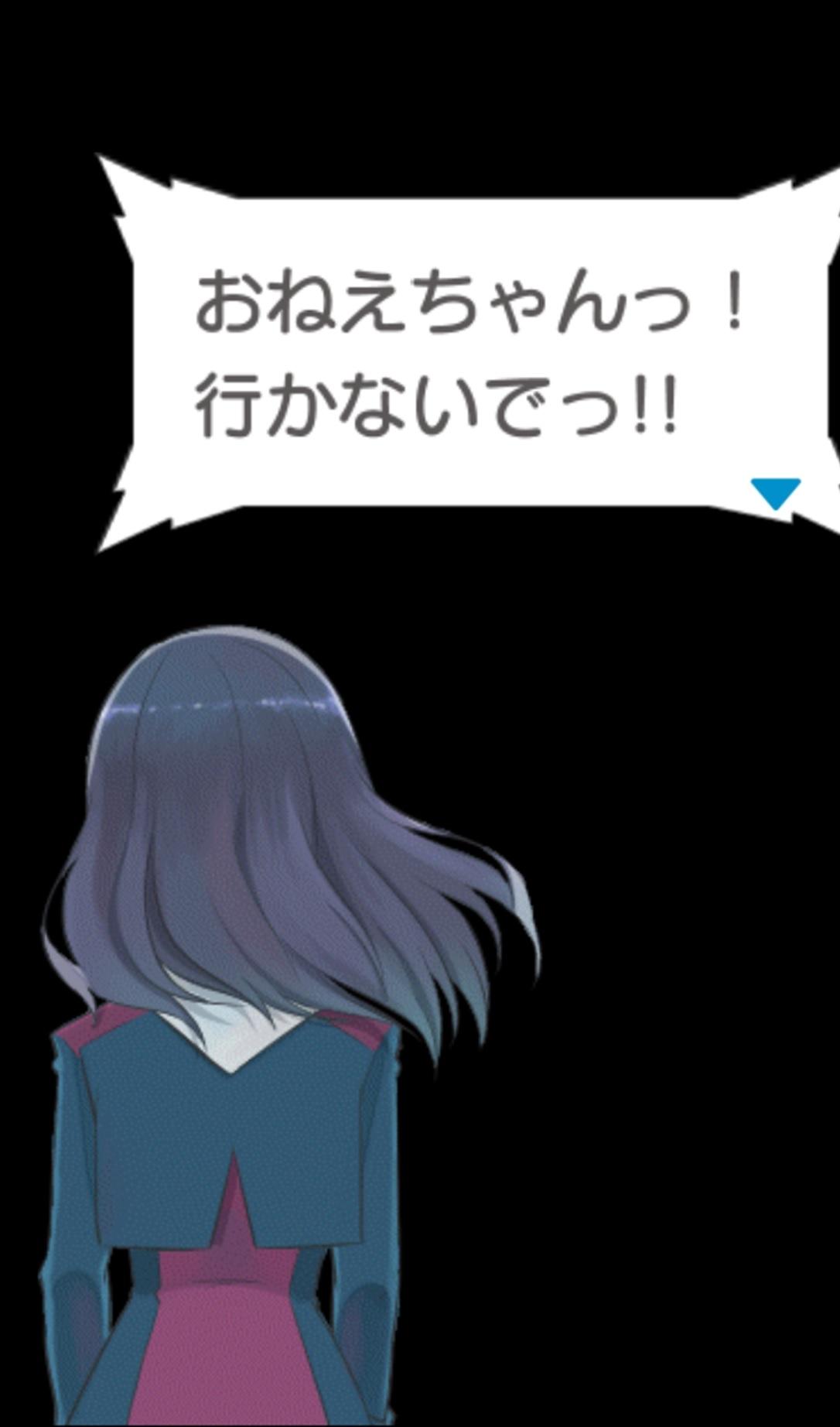 ane_02.jpg