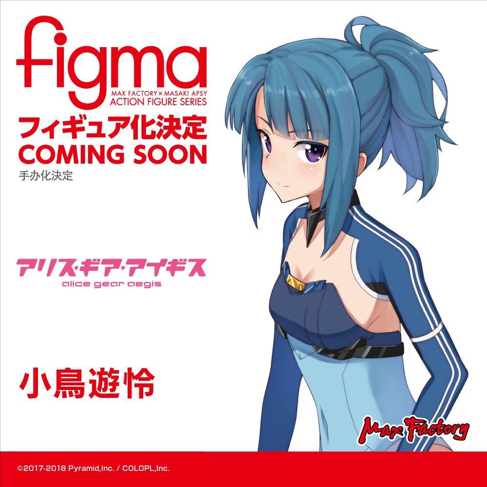 figma-lay.jpg
