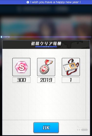 Screenshot_2019-01-01-00-04-58.png