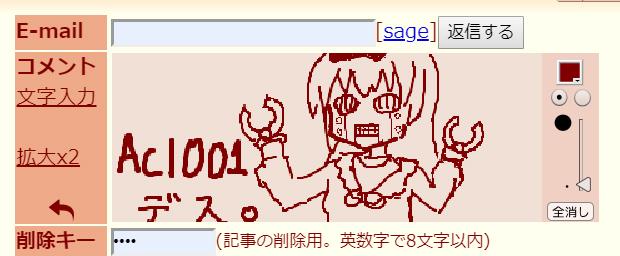 su3044128.jpg