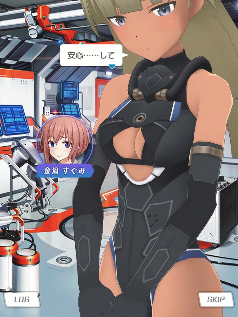 yasuri3.jpg