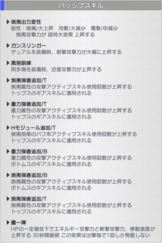 raiya_s.jpg