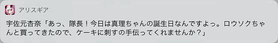 コミマ3日目開場直前――真理「さーて可愛いレイヤーちゃん撮りまくるぞっ! すべてを忘れてな!