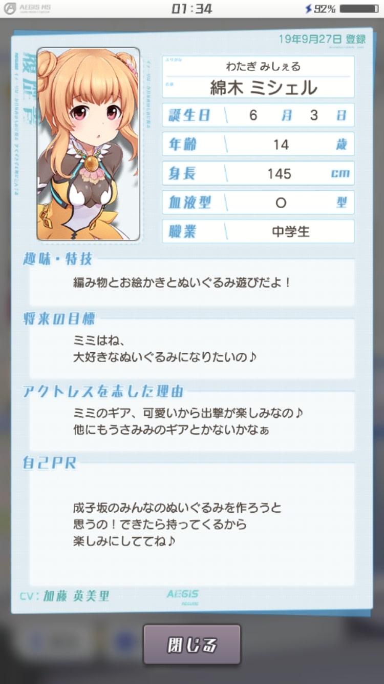 Michele_resume_0.jpg