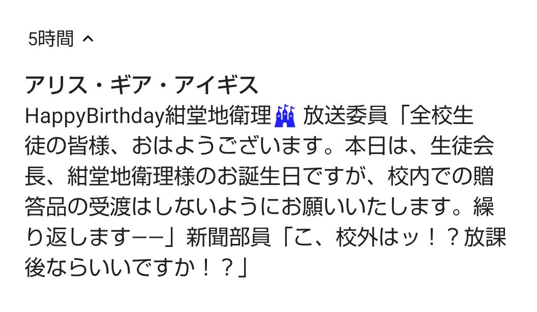 19ちえ誕.jpg