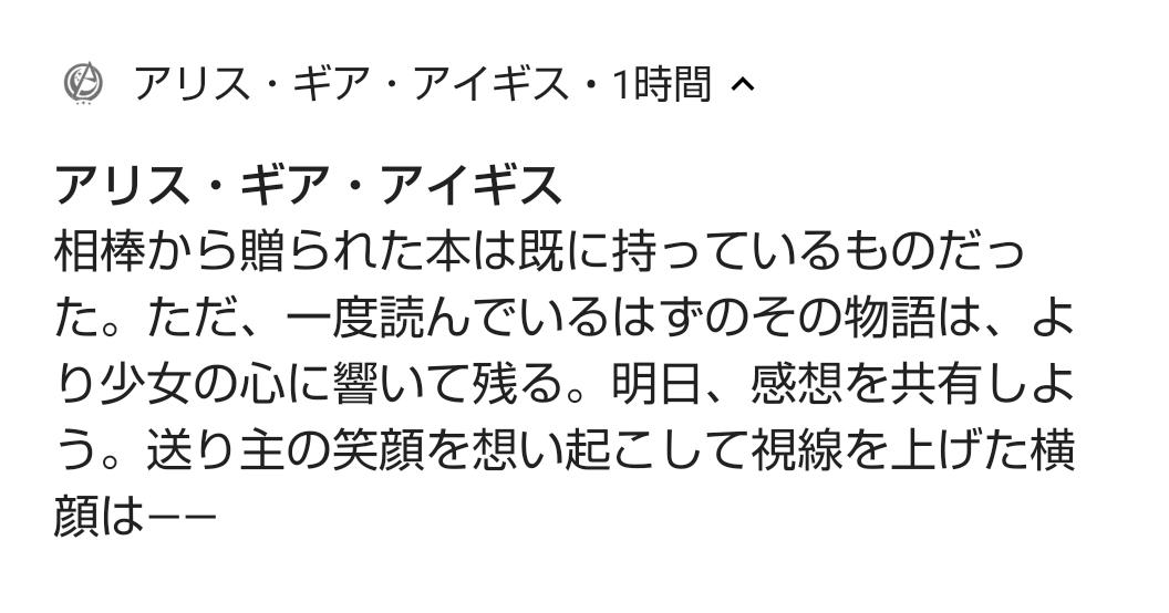19ふみ誕2.jpg
