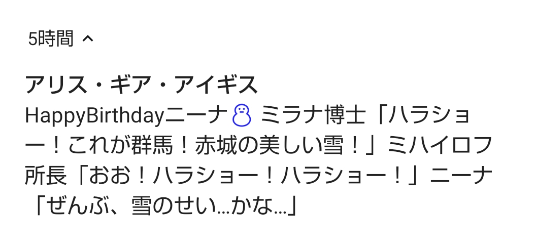 19ニーナ誕.jpg