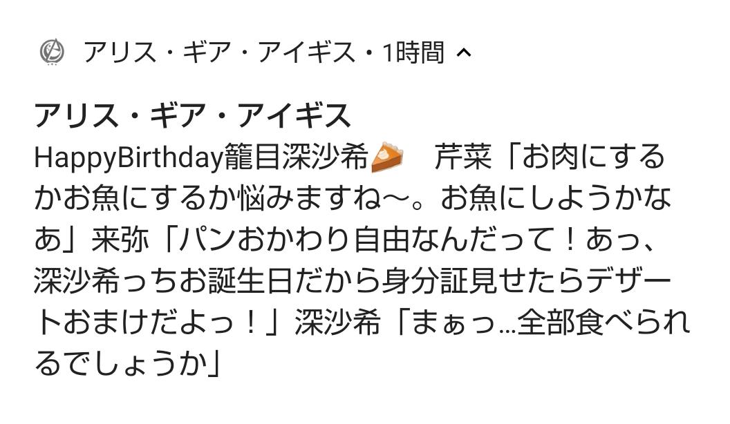 19ミサキさん誕.jpg