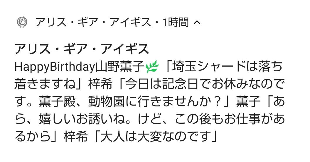 19薫子さん誕.jpg