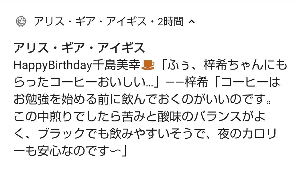 20みゆ誕.jpg