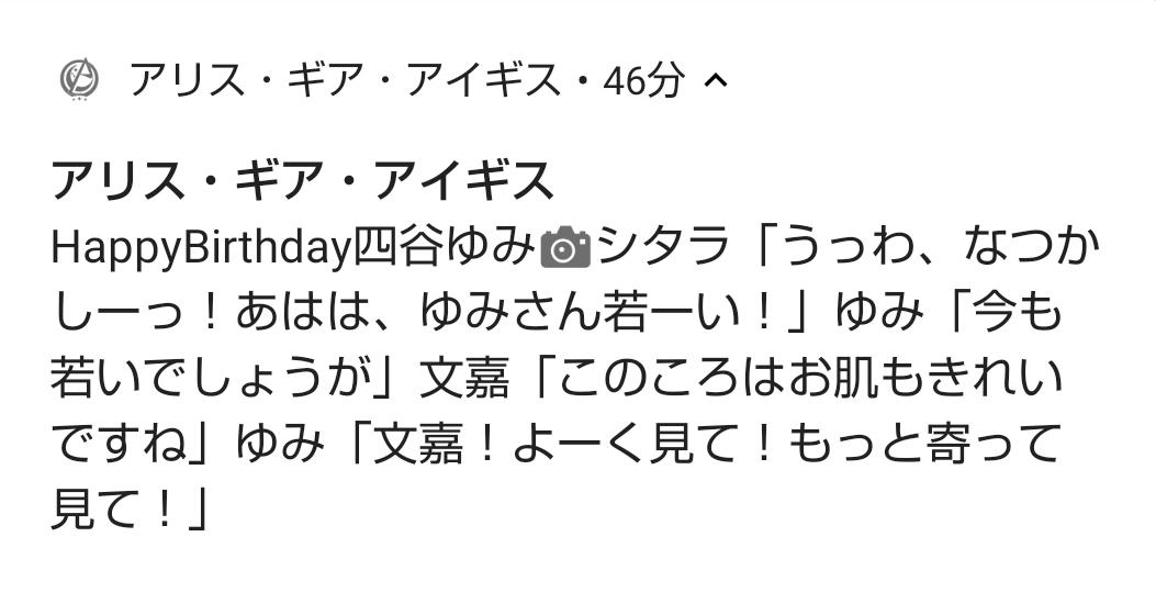 20ゆみ誕.jpg