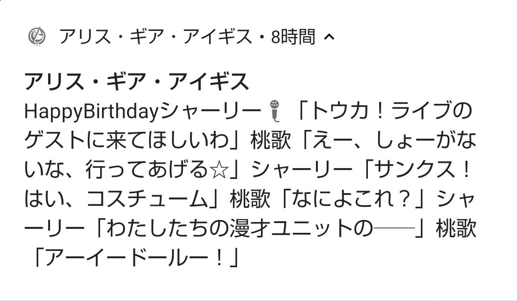 20シャリ誕.jpg