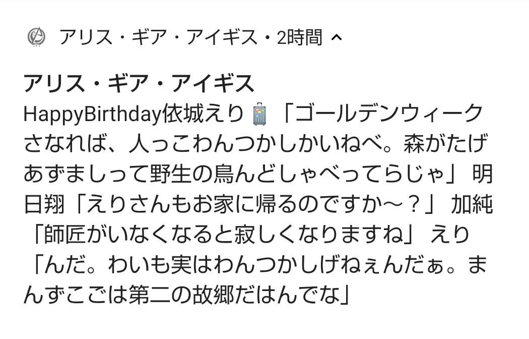 20マタ誕生日.jpg