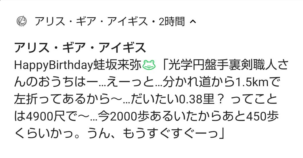 20百誕.jpg