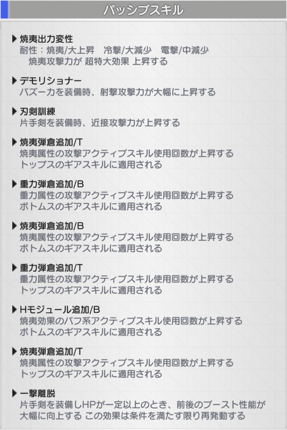 轟雷ハ?ッシフ?.jpg