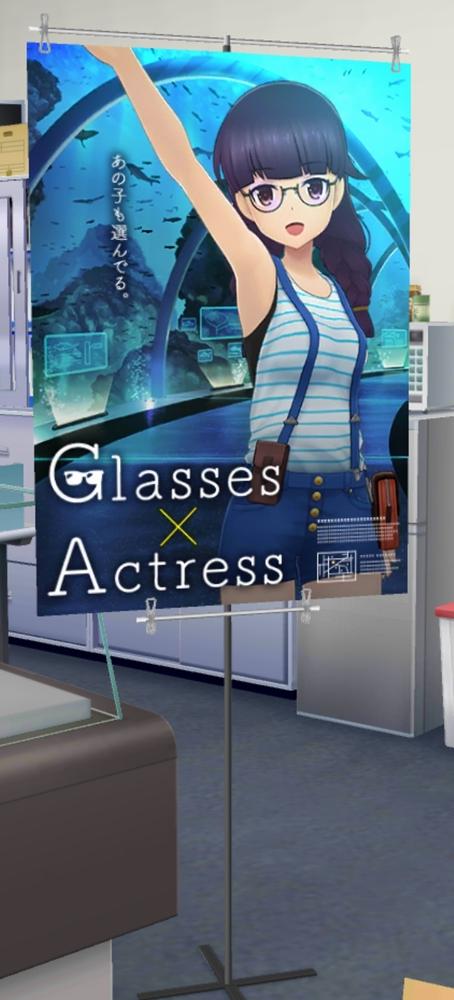 glass_02day.jpg