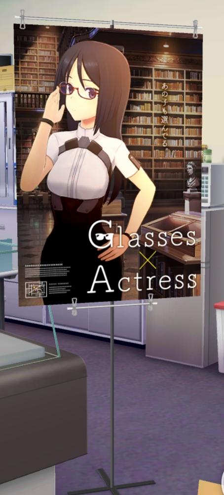 glass_02night.jpg