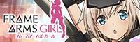 bnr_FAG_anime.png
