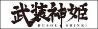 bnr_buso.png