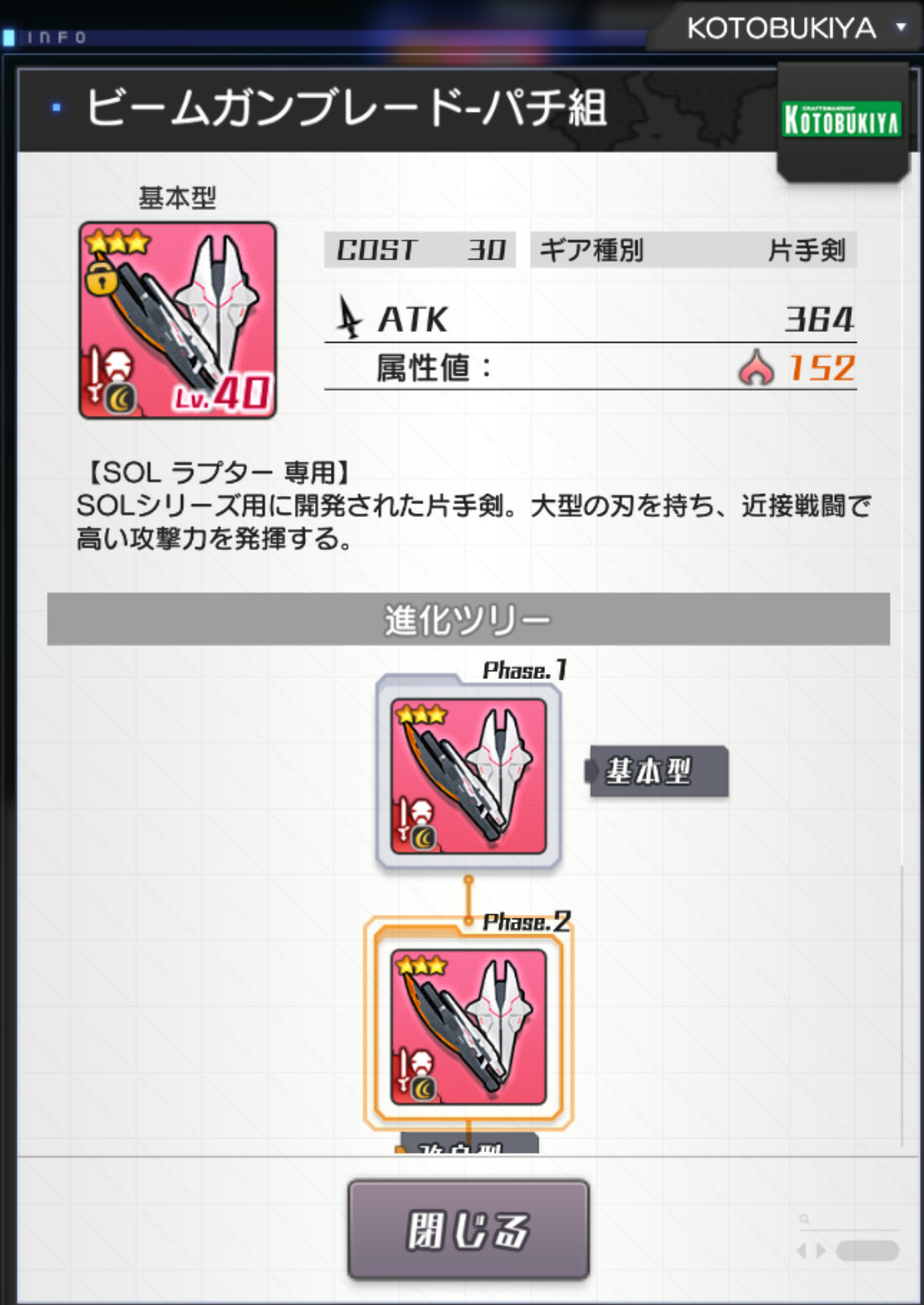 SRc_40.jpg