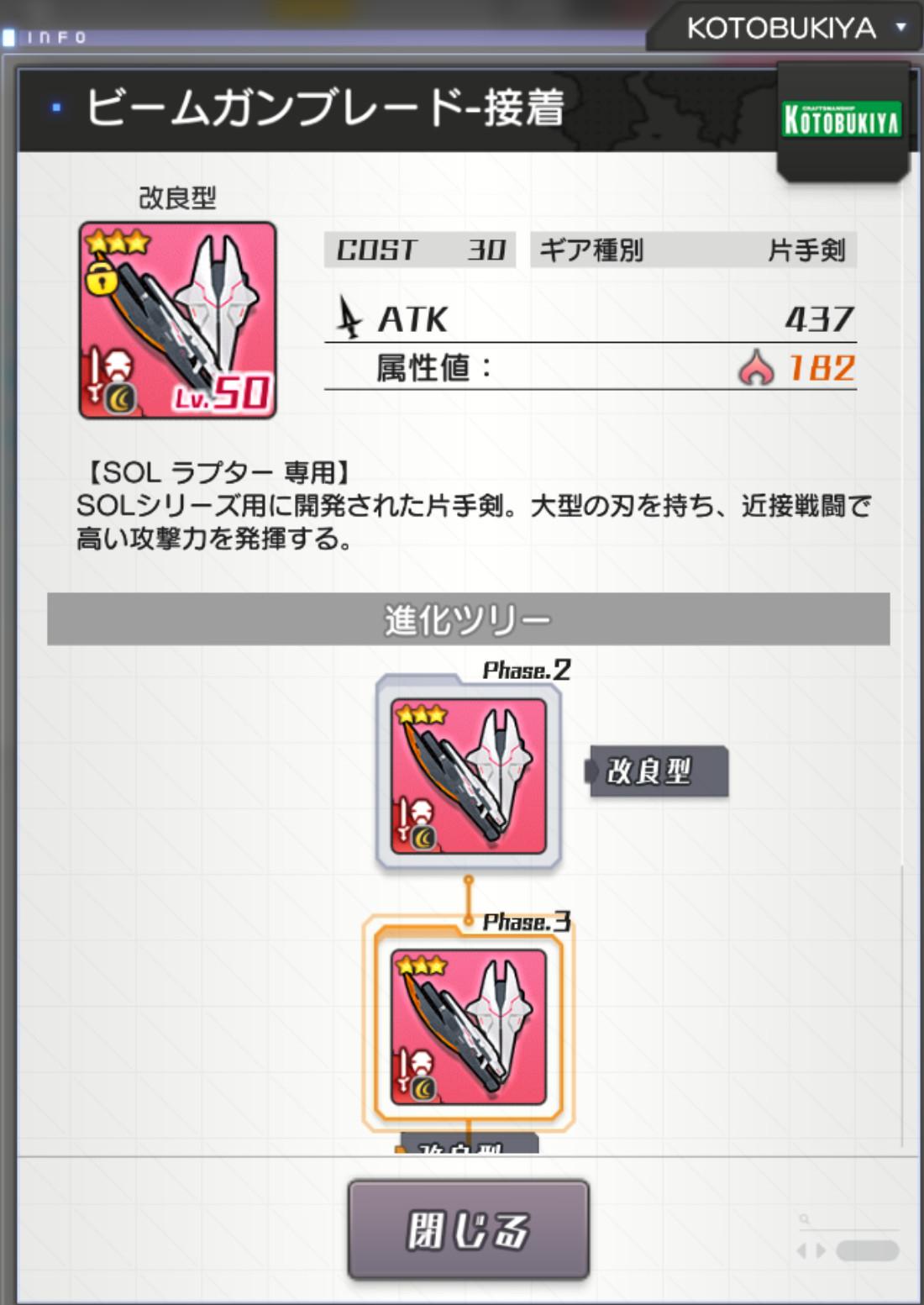 SRc_50.jpg