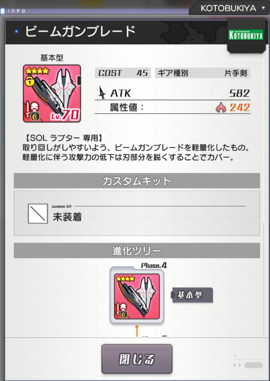 SRc_70.jpg