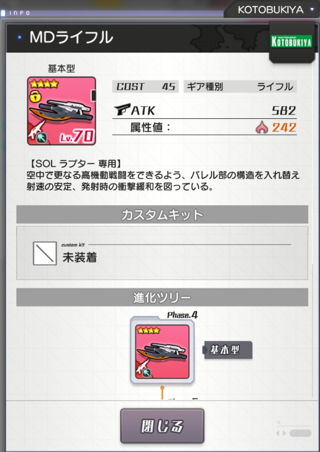 SRs_70.jpg