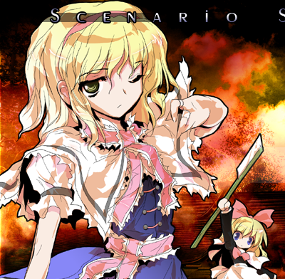 alice_hiso01.png