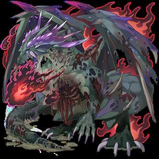 ドラゴンゾンビ(裏)