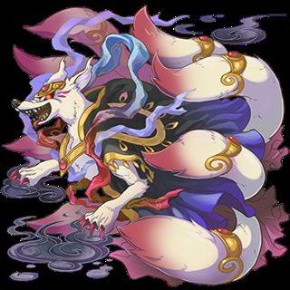九尾の狐(裏)