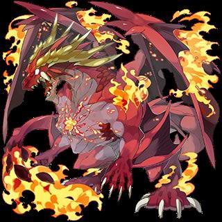 火砕竜ヴァルカン