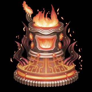 炎の動力炉